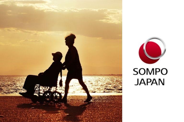 損保ジャパンに介護保険は存在するのか?加入の条件などを解説